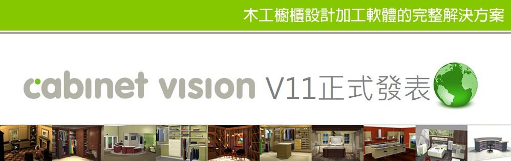 萊康國際中文網站<AlphaCAM軟體>